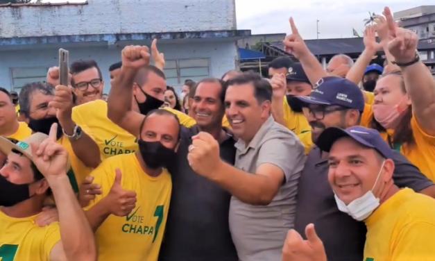 Patrique e Paulinho  vencem a eleição na Ceprag